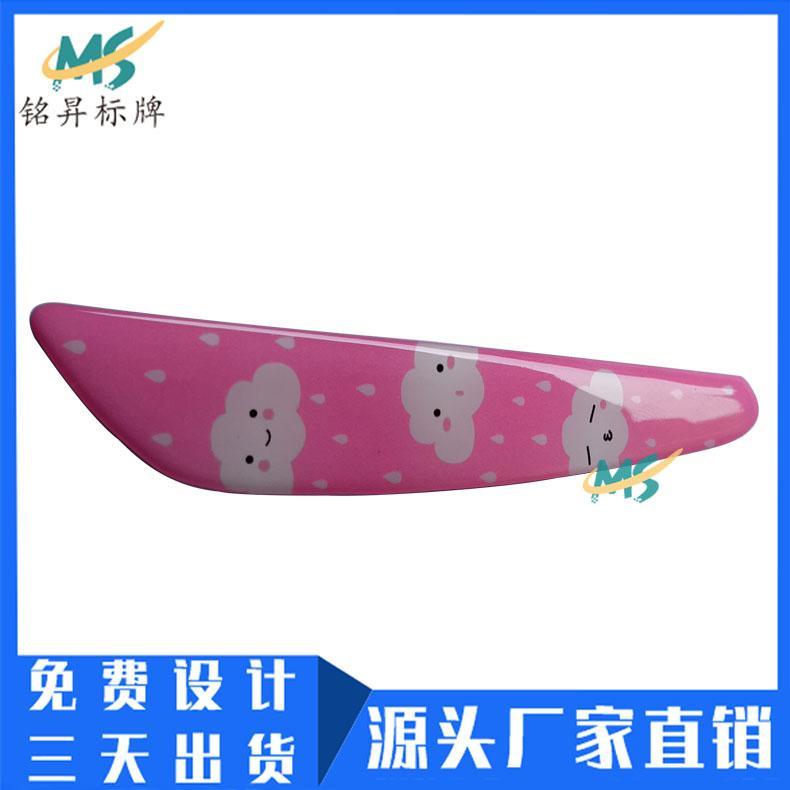 深圳厂家制作电器水晶滴胶贴纸透明PVC滴塑标贴logo定做 2