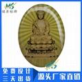 深圳厂家制作电器水晶滴胶贴纸透明PVC滴塑标贴logo定做 4