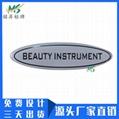 深圳厂家制作电器水晶滴胶贴纸透明PVC滴塑标贴logo定做 5