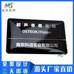 工厂定制医疗仪器水晶滴胶标贴 透明滴塑标签彩印滴塑贴纸logo定做