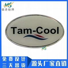 工厂定制冰箱水晶滴胶贴纸 电器水晶滴塑标彩印PVC滴胶商标贴