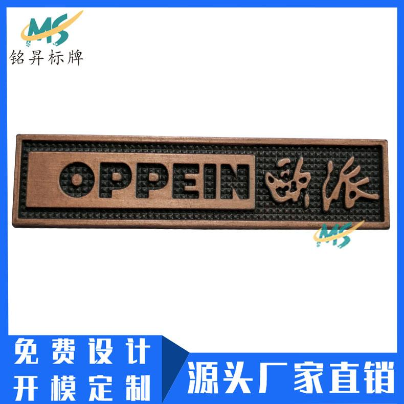工厂制作高档橱柜金属标牌压铸锌合金铭牌电镀标牌logo定做 1