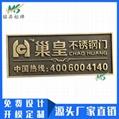 工厂制作高档橱柜金属标牌压铸锌合金铭牌电镀标牌logo定做 2