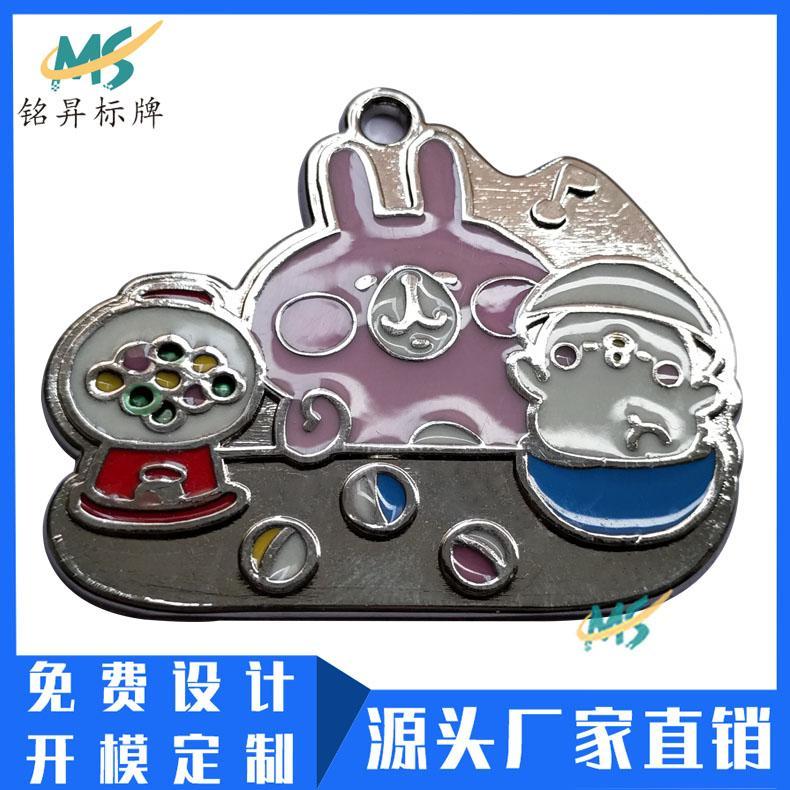 工厂制作高档橱柜金属标牌压铸锌合金铭牌电镀标牌logo定做 3