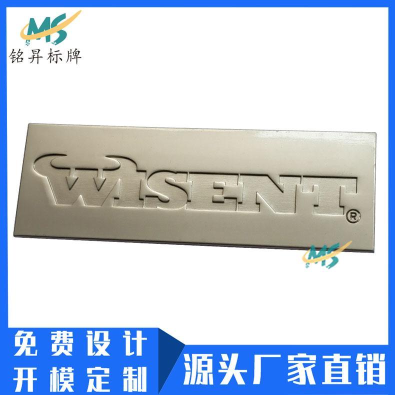 工厂制作高档橱柜金属标牌压铸锌合金铭牌电镀标牌logo定做 4