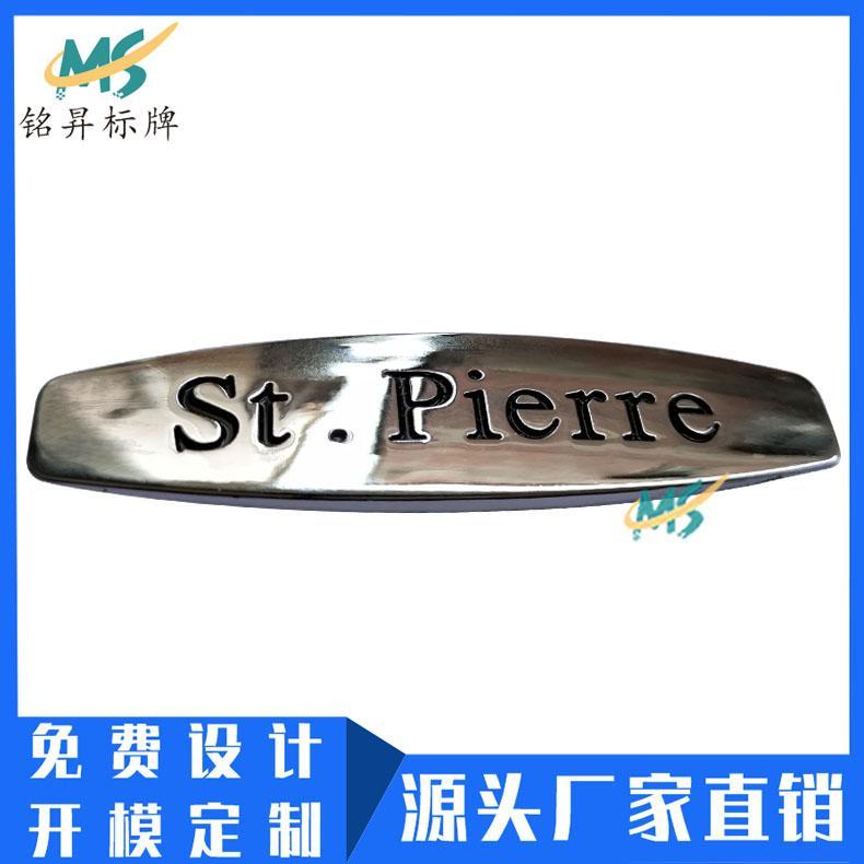 厂家定做刀具金属铭牌压铸锌合金标牌厨具铭牌电镀logo制作 3