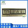 厂家定做刀具金属铭牌压铸锌合金标牌厨具铭牌电镀logo制作 4