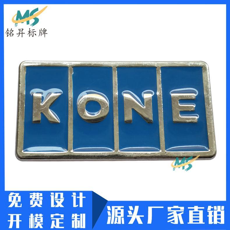 厂家定做刀具金属铭牌压铸锌合金标牌厨具铭牌电镀logo制作 5