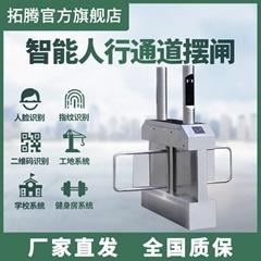 拓騰 超市小區人証合一人臉識別三棍閘工地指紋智能通道閘 TD-004