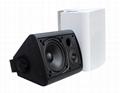 Wall-mounted Speaker 2