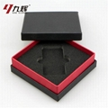 Wholesale Power Bank Cardboard Packaging Gift Boxes
