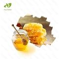 厂家直销固体饮料原料批发压片糖果免费拿样速溶蜂蜜提取物蜂蜜粉 3