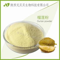 烘焙食品原料固體飲料SC源頭廠家直銷果蔬粉食品級批發凍干榴蓮粉