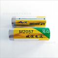 M2057电动牙刷专用电池