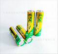 5号电池无线烟感温感器适用质保