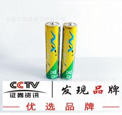 7号碱性电池 LR03AAA电池 体温计空调遥控器无线鼠标电池