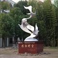 公园动物雕塑不锈钢大雁雕塑 3
