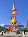 城市户外大型金属不锈钢雕塑定制园林广场景观摆件 2