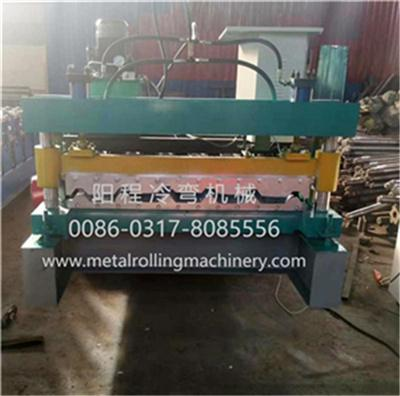 Trapezoidal Roof Panel Roll Forming Machine 1