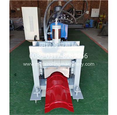 230-90 Ridge Cap Roll Forming Machine 3