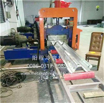 2-Wave Highway Guardrail Roll Forming Machine 2