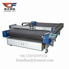 Digital garment paper pattern cutting plotter