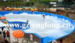 室内外滑板冲浪水上乐园设备