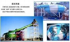 太空盆滑梯大型水上游乐设施