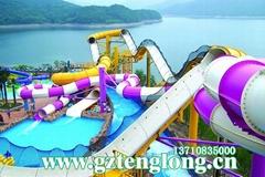 水上飛龍滑梯水上樂園大型設備
