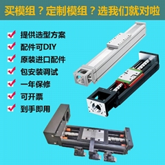 Original PMI single-axis robot custom linear actuator KM3010A + 150N0