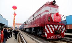 廣州到中亞五國將鐵路運輸