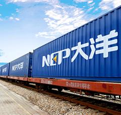 深圳鐵路去德國漢堡 長沙北始發 國際貨運