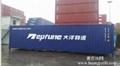 江門鐵路去德國漢堡 長沙北始發 國際貨運  3