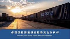 深圳收貨到俄羅斯莫斯科沃爾西諾vorsino鐵路運輸