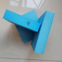 武汉专业生产挤塑板保温隔热板阻燃板厂家大量供应批发价