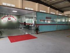 东莞市赛德玻璃有限公司