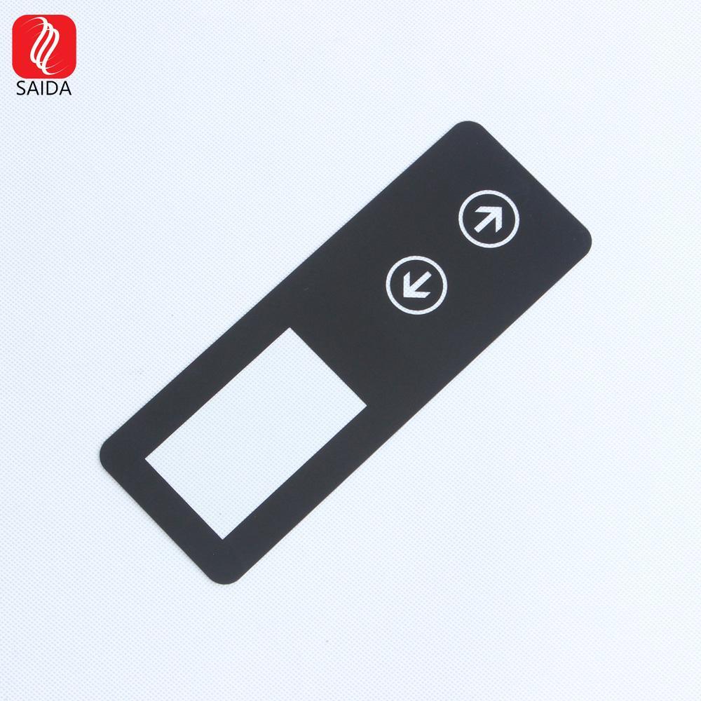 工厂定制浴室导电玻璃 ITO镀膜玻璃盖板 2