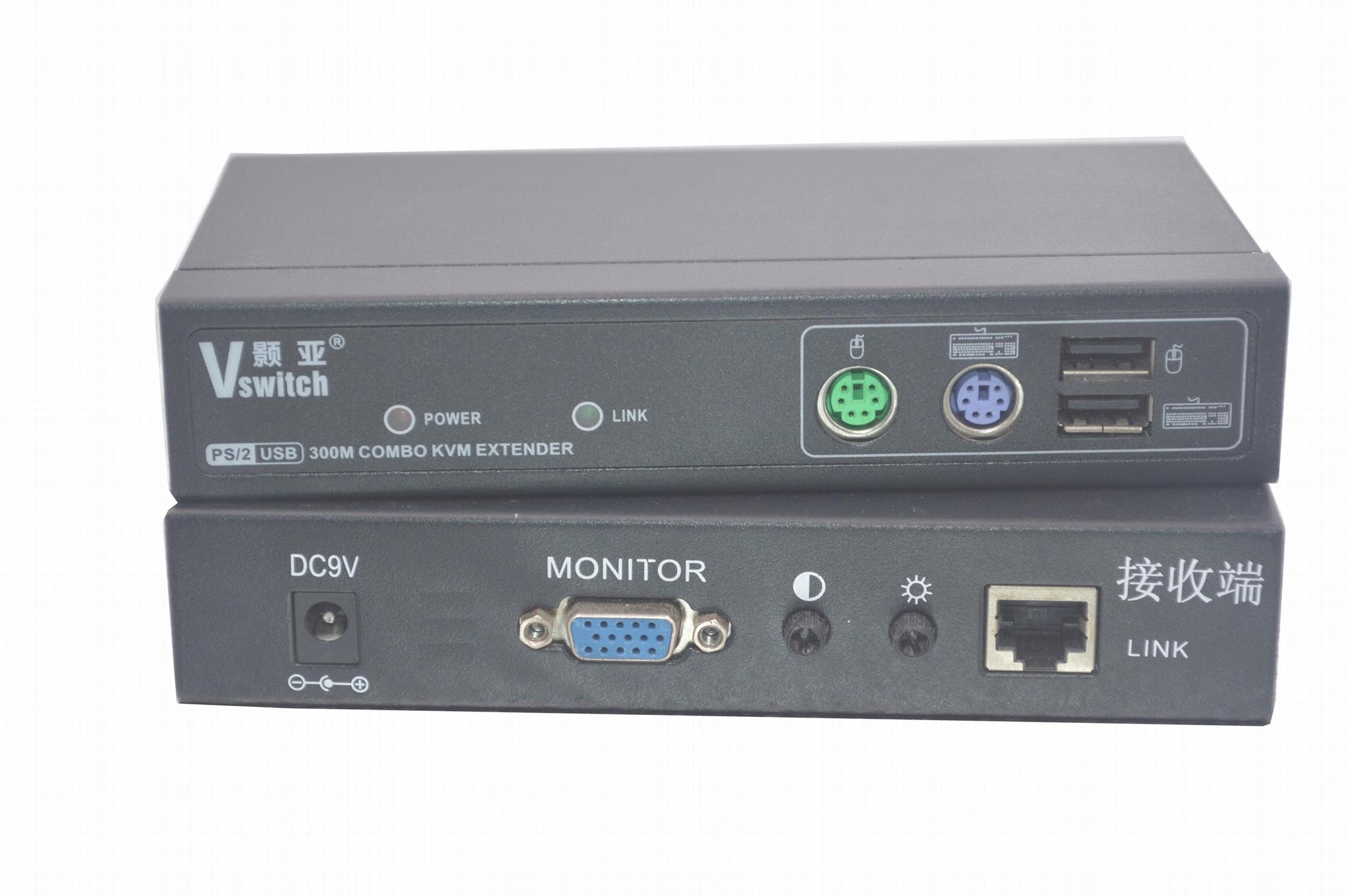 顥亞300米PS/2+USB混接KVM延長器支持無線鍵盤鼠標 1