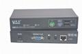 颢亚300米PS/2+USB混接KVM延长器支持无线键盘鼠标 1