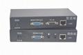 顥亞300米PS/2+USB混接KVM延長器支持無線鍵盤鼠標 2