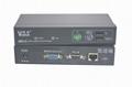 颢亚300米PS/2+USB混接KVM延长器支持无线键盘鼠标 3