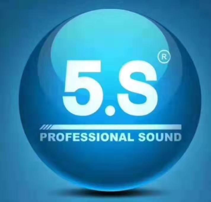 厦门声利谱音响提供5S专业效果器批发A-II 3