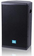 廈門聲利譜音響5S提供專業全頻音箱批發BL-6013