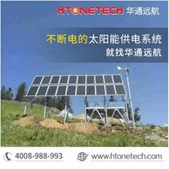 浙江小型太阳能监控系统