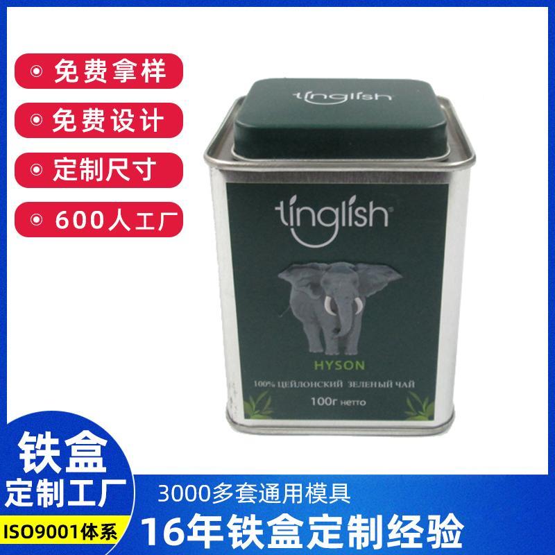 厂家生产 定制尺寸铁皮咖啡罐 塑料盖长方形咖啡罐 马口铁咖啡罐 3