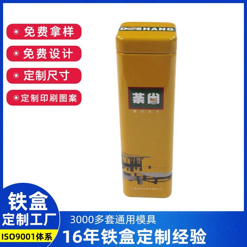 厂家生产 定制尺寸铁皮咖啡罐 塑料盖长方形咖啡罐 马口铁咖啡罐 4