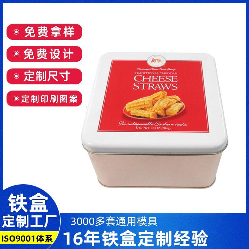 厂家生产 定制尺寸铁皮咖啡罐 塑料盖长方形咖啡罐 马口铁咖啡罐 5