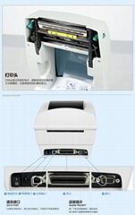 Zebra GK888T桌面型條碼打印機