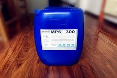 烟台发电厂反渗透膜清洗剂MPS300厂家批发