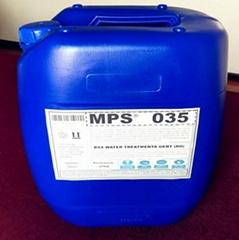 高pH值反渗透膜阻垢剂MPS35淄博化工厂供应